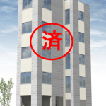 大田区山王「大森駅」徒歩5分新築1棟デザイナーズマンション利回り6.0%