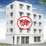 「用賀」駅徒歩12分「二子玉川」駅徒歩圏新築1棟デザイナーズマンション利回り6.0%